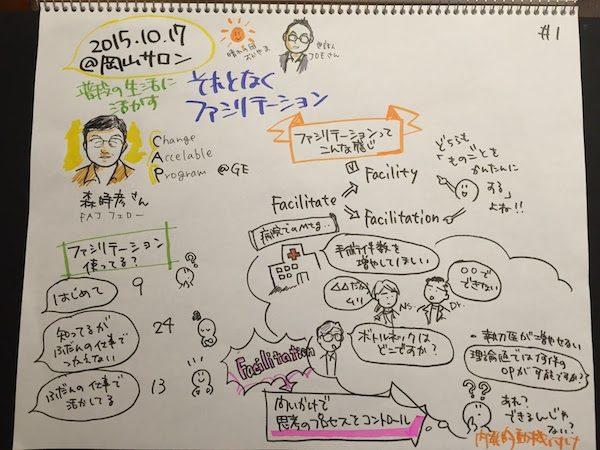 faj_okayama_02