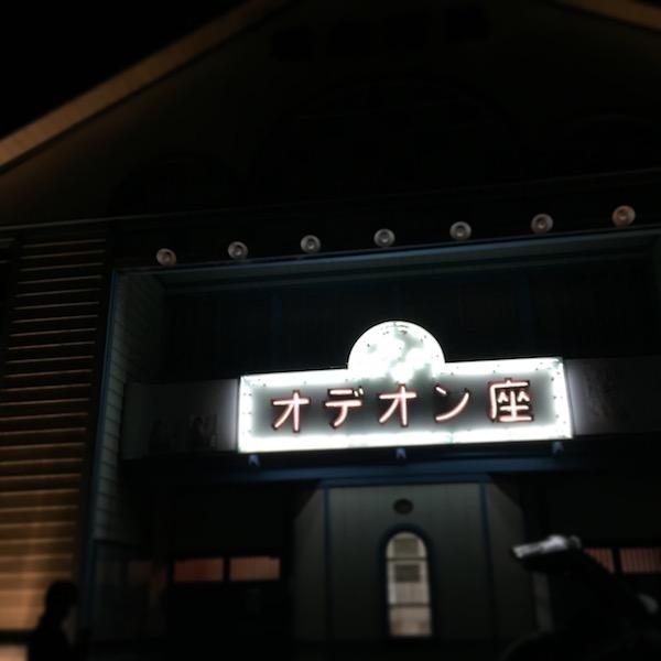 2015tokushimafs02_01