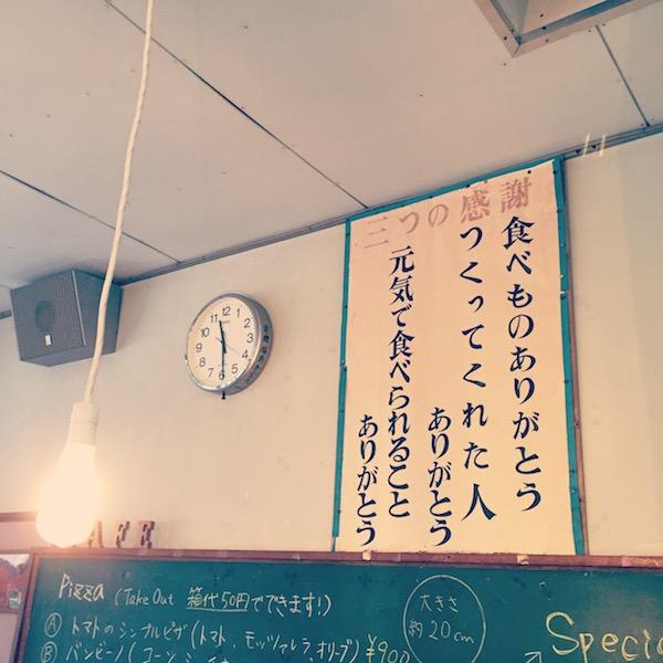 tokushima_west_02