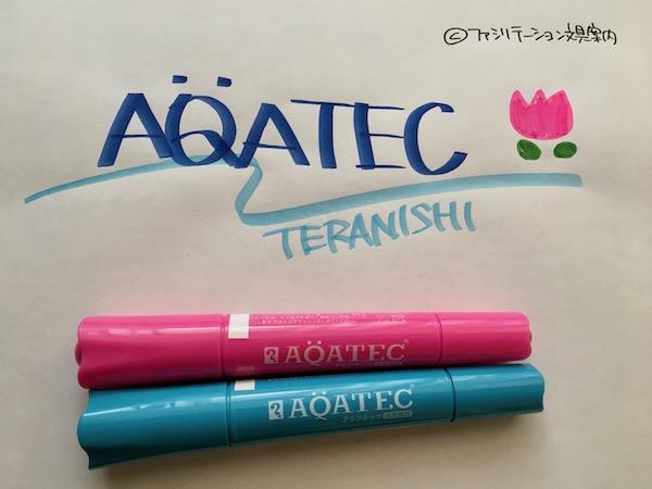 aqatec_01