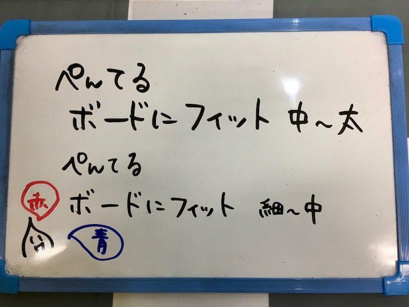 神戸オフィスフェア2017 ぺんてる