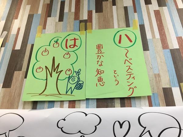 20170806_gh_01