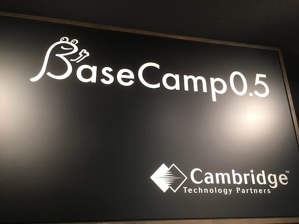 cambridge_basecamp05_01