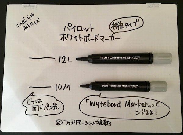 sakura_hakuban_04