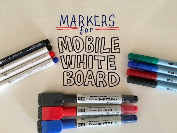 個人用ホワイトボードのマーカー