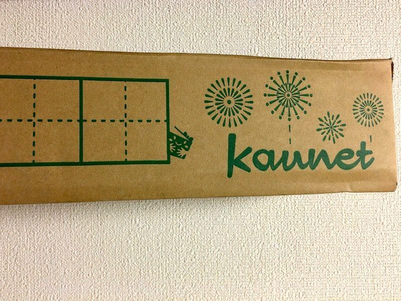 カウネットの模造紙