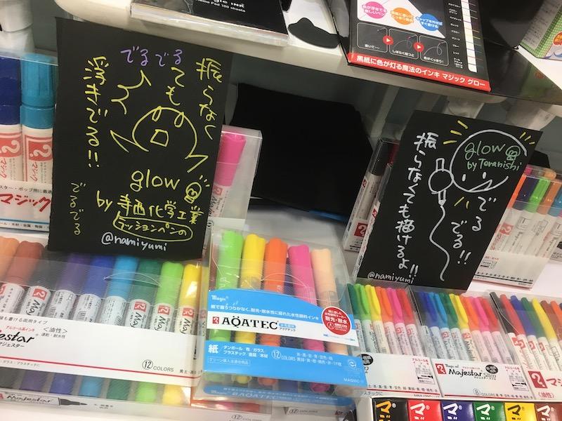 神戸オフィスフェア2018