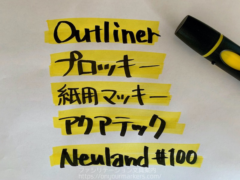 neuland_outliner